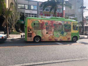 すごいバス発見!